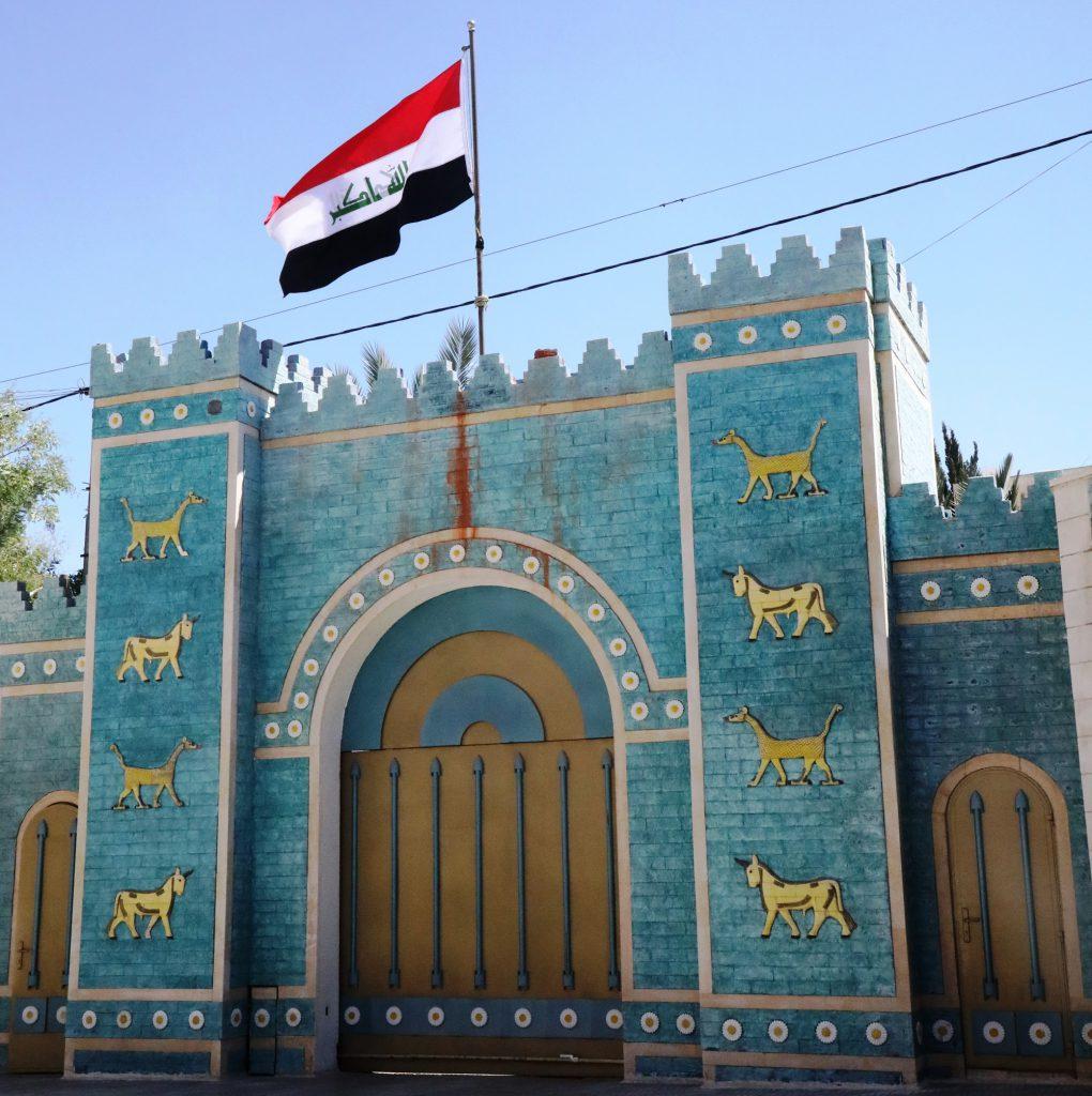 السفارة العراقية تشيد بقرار الأردن استثناء طلبة العراق من شرط الإقامة