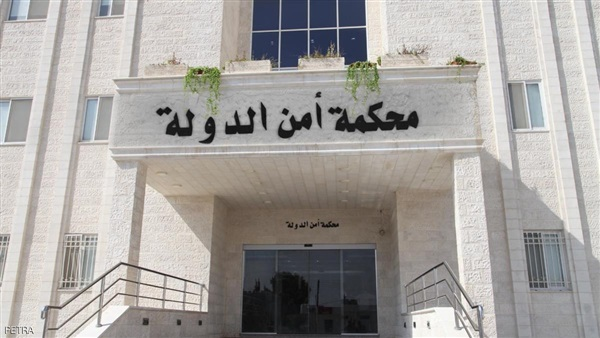 محكمة أمن الدولة تصدر أحكاما مشددة على 6 أشخاص بتهم مخدرات