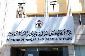 الاوقاف تغلق جميع المساجد في لواء الأغوار الجنوبية
