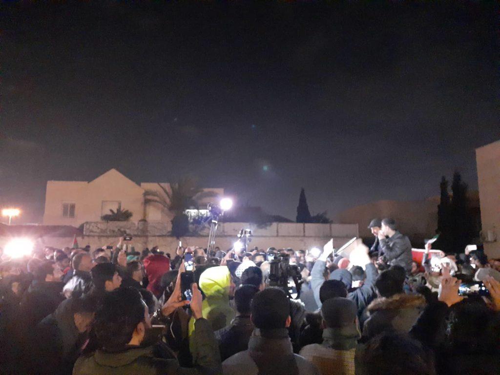 وقفة احتجاجية أمام السفارة الأميركية بعمان رفضا لصفقة القرن