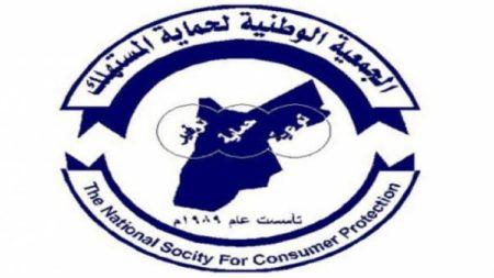 جمعية حماية المستهلك تطالب باستيراد الدجاج بشهر رمضان