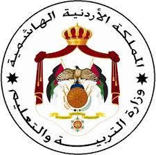 وزارة التربية تعدل أسس النجاح والإكمال والرسوب للفصل الدراسي الثاني