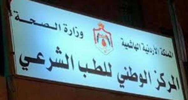 11وفاة جديدة بالكورونا في الأردن اليوم السبت بينها طبيب