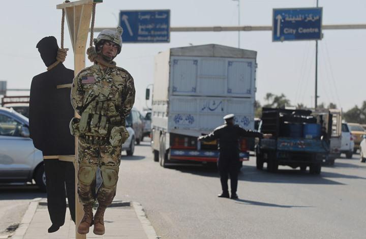 هجوم صاروخي على قاعدة تضم عسكريين أمريكيين بالعراق