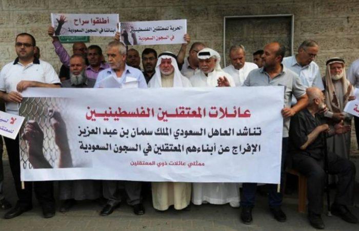لدعم نتنياهو انتخابياً.. حملة اعتقالات سعودية جديدة تطال الفلسطينيين في المملكة