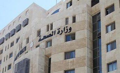 وزارة الصحة تعلن اليوم الاربعاء عن شفاء حالتين مقابل تسجيل 6 إصابات جديدة بالكورونا ليرتفع العدد الكلي في الاردن إلى 582 اصابة