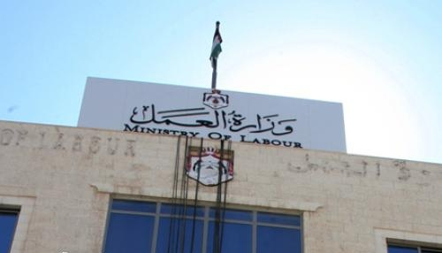 سنداً لتوصية لجنة التحقيق.. وزير العمل يقرر إعادة فتح مصنع الزمالية