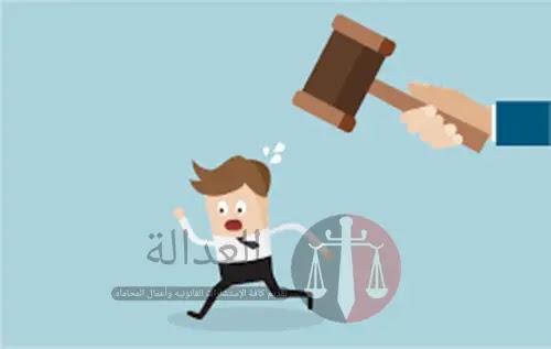 القبض على 4 أشخاص بحقهم مطالبات قضائية بـ 25 مليون دينار