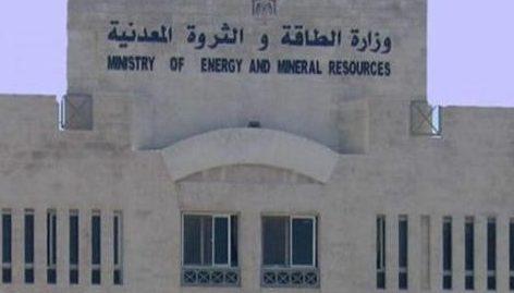 قائمة باسماء 27 محطة محروقات عاملة خلال الحظر الشامل اليوم