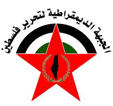 الجبهة الديمقراطية تطالب الدول العربية بوقف الانفتاح على إسرائيل