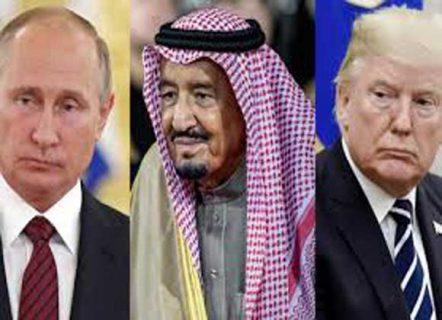 ترامب يناقش مع بوتين والملك سلمان اتفاقا لخفض انتاج النفط وضمان استقرار اسعاره