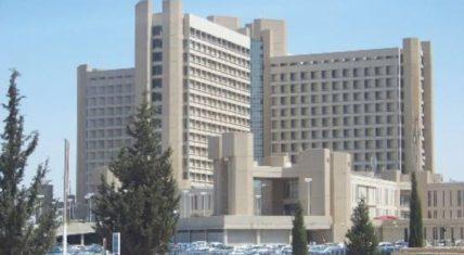 وقف العمل بالعيادات الخارجية والعمليات المبرمجة بمستشفى الملك المؤسس