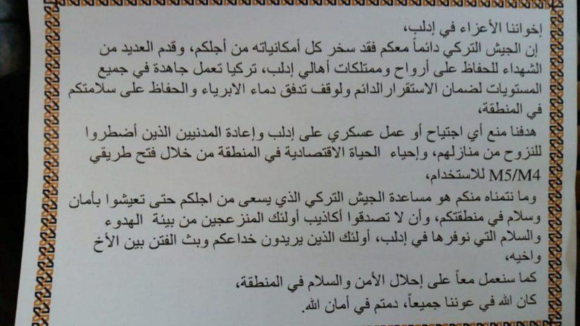 الاحتلال التركي يناشد اهالي ادلب الوقوف لجانبه لمنع الجيش السوري من