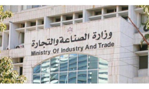 وزارة الصناعة تتدخل للحد من جشع شركات الاتصالات