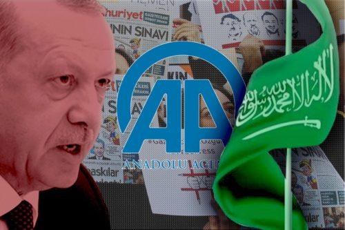 تصعيد جديد في الحرب الإعلامية بين السعودية وتركيا عبر تبادل حجب المواقع الإخبارية التابعة لكل منهما