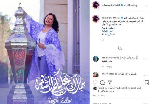 بإطلالة رمضانية.. ليلى علوي تهنئ جمهورها بحلول الشهر المبارك