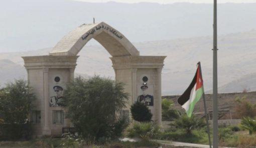 وزارة  الخارجية: انتهاء المهلة الممنوحة للاسرائيليين في الغمر اليوم