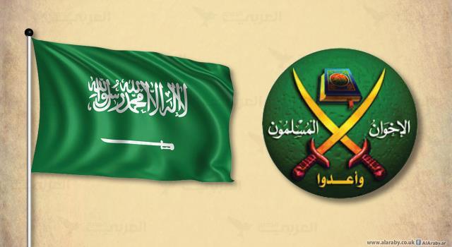 محكمة التمييز تحسم الوضع القانوني لجماعة الاخوان المسلمين