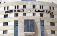 تصاعد مُقلق.. وزارة الصحة تعلن اليوم الاثنين تسجيل 26 وفاة و6068 إصابة جديدة بالكورونا ليصبح المجموع الكلي 397158