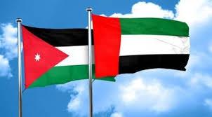 تنسيق أردني - إماراتي لتسهيل حركة النقل الجوي للبضائع