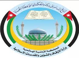 وزارة الأوقاف تنفي صدور أي قرار لجهة فتح المساجد
