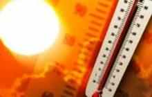 أجواء صيفية مع ارتفاع طفيف على درجات الحرارة اليوم الجمعة،
