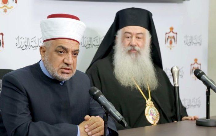 إعادة فتح المساجد بدءًا من الجمعة، والكنائس الاحد (5 و7 حزيران)