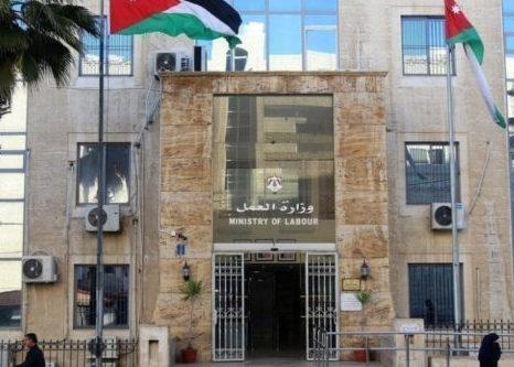 وزارة العمل: فرص العمل للأردنيين متاحة بالقطاع الكويتي الخاص فقط