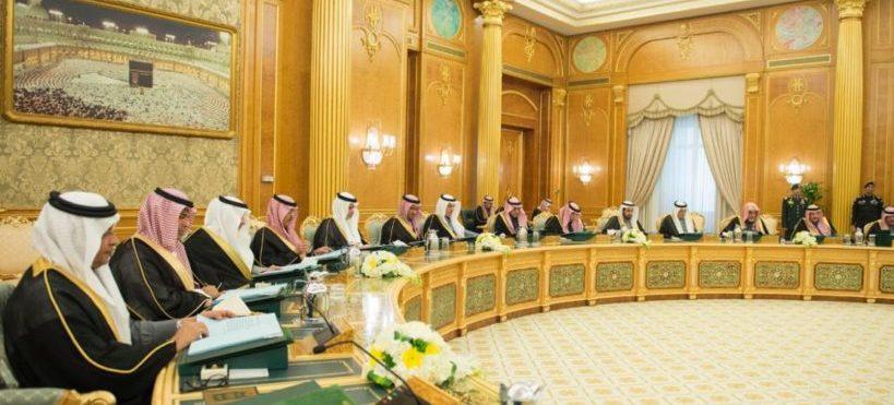 مع استمرار تعليق العمرة.. السعودية تعلن موعد العودة للحياة الطبيعية وفتح المساجد لصلاة الجماعة