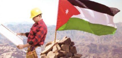 اليوم عيد العمال.. كل عام والطبقة العاملة الاردنية خاصة والعربية عامة بالف خير