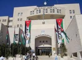 تحويلات سير من اشارات المحطة حتى اشارة النشا صباح الجمعة