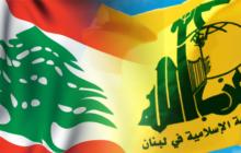 لانه اعتاد الصيد في الماء العكر.. جعجع يسعى لتعكير السلم الاهلي اللبناني واستفزاز حزب الله