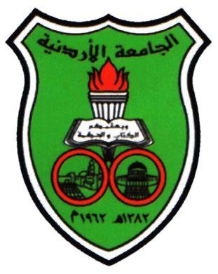 الجامعة الأردنية: لا رفع للرسوم والمسجلون للصيفي ضمن المعدل