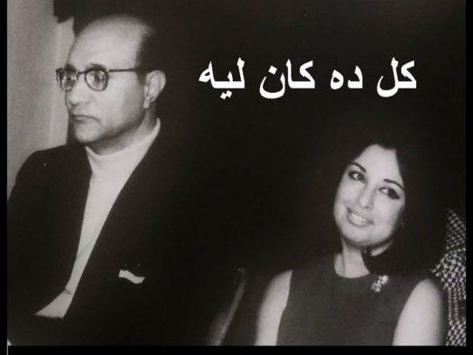 حكايات الزمن الجميل.. عبد الوهاب يهدي نجاة الصغيرة اغنية ثم يسحبها