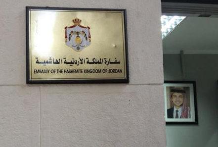 السفارة الاردنية بواشنطن تدعو الأردنيين للاتصال بها لاي امر طارئ وللتقيد بتعليمات وتحذيرات السلطات الأمريكية