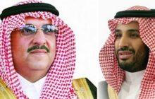 مسؤول الاستخبارات السعودي