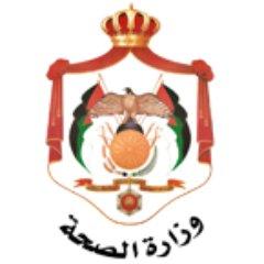 وزارة الصحة تعلل اسباب ارتفاع الوفيات بكورونا خلال الايام الاخيرة