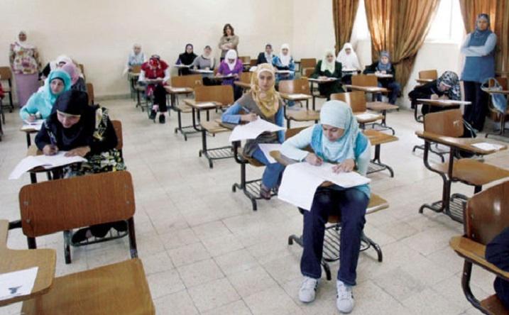 ضبط شخص حاول تأدية امتحان الثانوية بديلاً عن طالبة