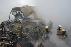 تحطم طائرة استطلاع تركية ومقتل 7 من رجال الامن