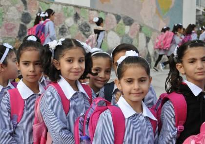 التربية توقف الانتقال بين المدارس اعتبارا من مساء 17 أيلول المقبل