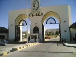 فتح باب التقدم بطلبات الترشح لمنصب رئيس جامعة مؤتة