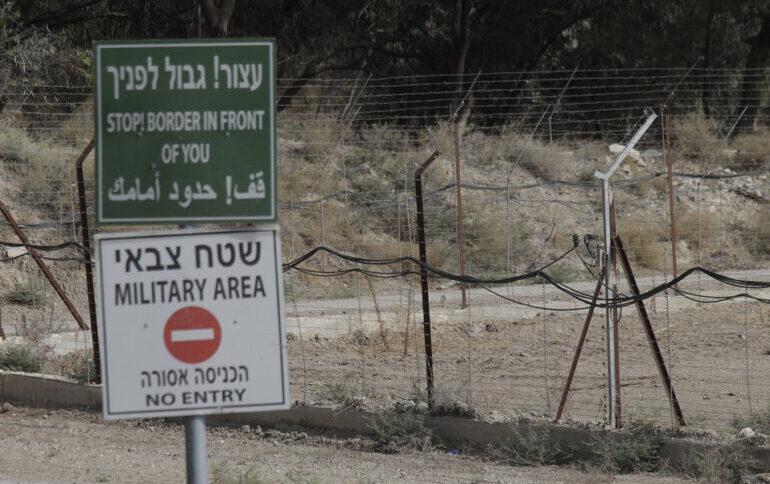 إسرائيل تطلق سراح تاجر اسلحة أردني دون اعلان