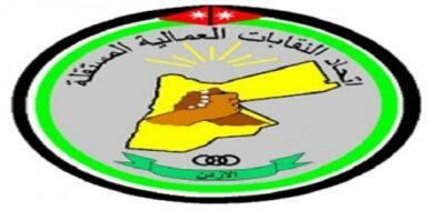 اتحاد النقابات العمالية المستقلة يطالب الرزار بفتح ملف الخصخصة