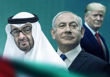 نتنياهو يعلل موافقة الصهاينة على صفقة الطائرات الامريكية للإمارات: