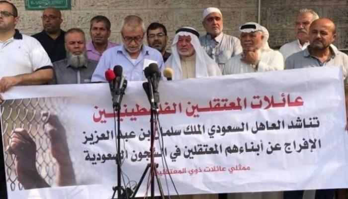 السلطات السعودية تحدد موعد محاكمة الفلسطينيين والاردنيين المعتقلين لديها منذ 16 شهرا بتهمة دعم المقاومة