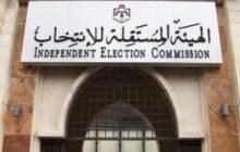 مرحلة طعون الناخبين بقوائم المرشحين للانتخابات النيابية تبدأ غدا