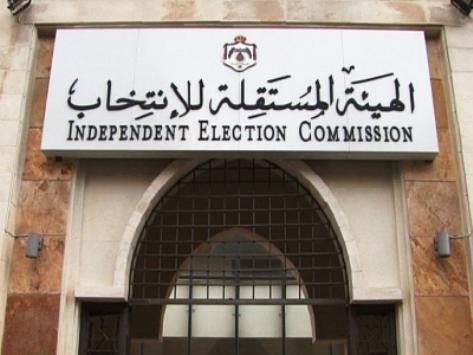 بدء الترشح لانتخابات مجلس النواب الـ19 الثلاثاء المقبل