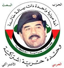 حزب البعث العراقي: فلسطين حق قومي للامة العربية، وخطوة الإمارات قفز فوق الحقوق الوطنية الفلسطينية