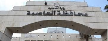 عزل 34 بناية في عمان بعد اكتشاف إصابات كورونا فيها