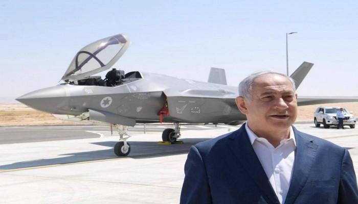 هذا جزاء سنمار.. نتنياهو يبذل كل جهده لمنع الإمارات من امتلاك إف-35 الأمريكية